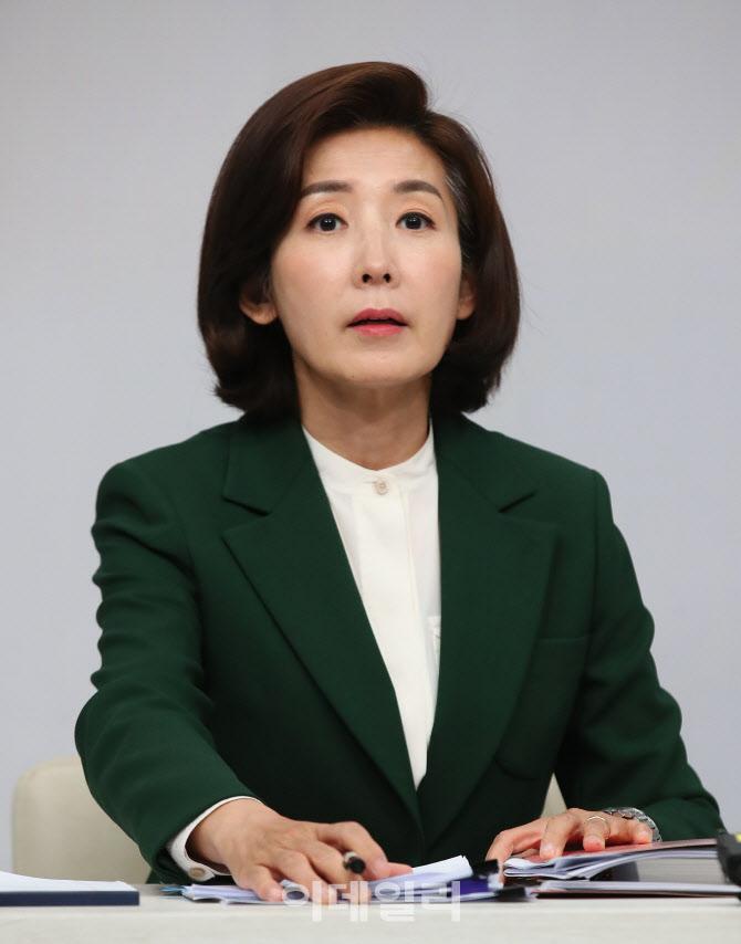 '후보자 토론회 참석한 나경원'
