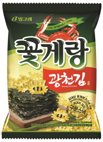 빙그레, 국내산 광천김 넣은 '꽃게랑 김' 출시