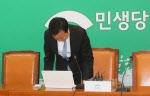 '당선인 제로' 민생당, 전대 활로 모색에도 해체 수순 관측