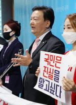 """민경욱 """"'가세연' 6천만원 못 받아..재검표 5천만원, 후원해달라"""""""