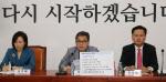 통합당, 오거돈 강제추행·공직선거법 위반 혐의 고발