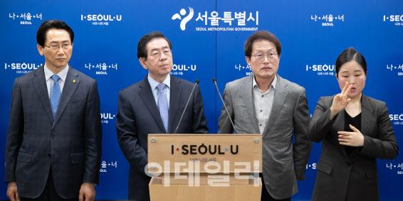 개학연기 피해농가 살린다…서울학생 86만명에 식재료 쿠폰 지급(종합)