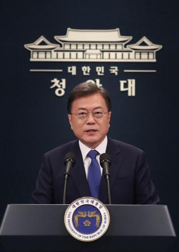 [文정부 3주년]검찰개혁 토대…거대與·70%지지로 마무리할 과제는