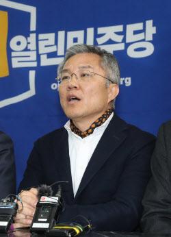 [국회 말말말]민주당의 계륵, 열린민주당을 어쩌나