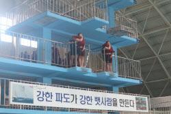 [김관용의 軍界一學]체력 약하고 수영도 못해…해군 신병교육 다시 5주
