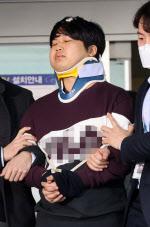 '박사방' 유료회원 20명 더 잡았다…2명 구속영장 신청