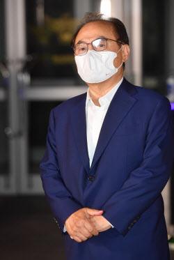 """곽상도 """"오거돈, '뒷구멍' 통해 비공개 출석…봐주기 수사 안돼"""""""
