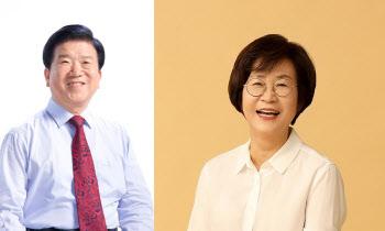 與, 오늘 21대 전반기 박병석 국회의장·김상희 부의장 후보 추대