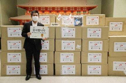 주낙영 경주시장 해임 청원, 6만..'방역물품 지원' 日반응은?