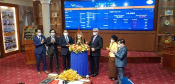 거래소-캄보디아 정부 합작 캄보디아 거래소에 현지 최대 상업은행 상장