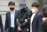 법원, '박사방' 유료회원 '주범' 2명 구속영장 발부