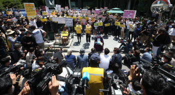 정의연, 일본군 성노예제 문제 해결을 위한 1441차 정기 수요집회