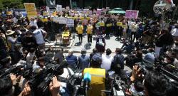 [포토]'후원금 의혹' 속 열린 제1441차 정기 수요집회