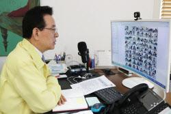 """[동네방네]""""포스트코로나 대비""""…강남구, 언택트 행정시스템 도입"""