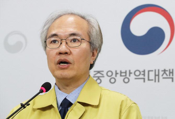 """""""작업장 신발·모자서 코로나 나왔다""""...쿠팡발 확진 82명"""