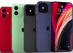'4년 전 가격' 아이폰12, 10월부터 순차 출시 전망
