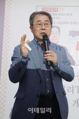"""""""기저귀 주식에 장기 투자하라"""""""