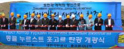 2조 빚더미 석탄공사 수백억 들인 몽골탄광 사실상 포기