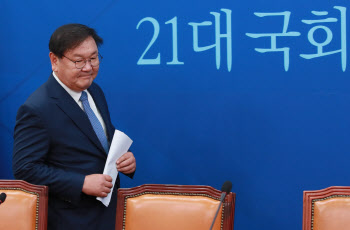제21대 국회 개원