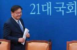 [포토]기자간담회 갖는 김태년 원내대표