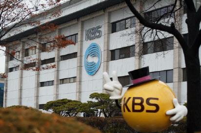 """KBS, 본사 여자화장실서 '몰카' 발견되자 """"범인 색출에 협조"""""""