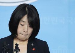 """윤미향 두둔 나선 北…""""친일·적폐 보수패당의 모략 날조극"""""""