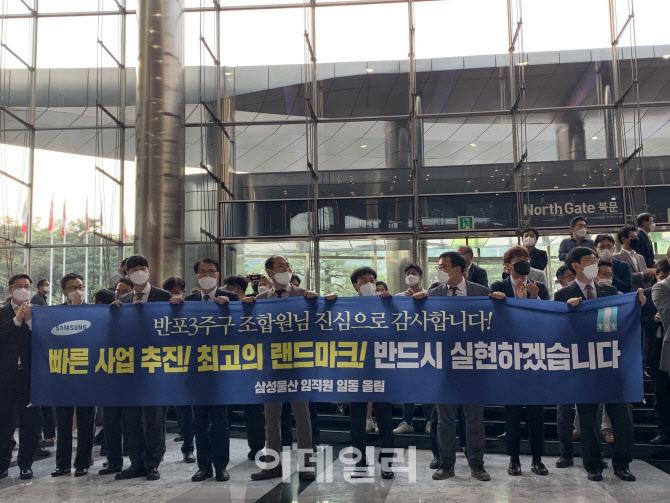 """""""복귀 하자마자 싹쓸이""""…삼성물산, 반포3주구까지 수주"""