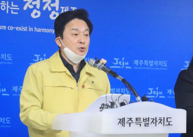 """원희룡 """"제주 와서 힐링하라…단, 각오는 하고 오길"""""""