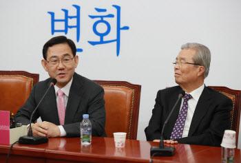 미래통합당 '제1차 비상대책위원회의'