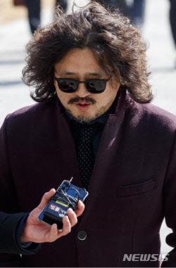 이용수 할머니 '배후설' 제기 김어준, 명예훼손 피고발