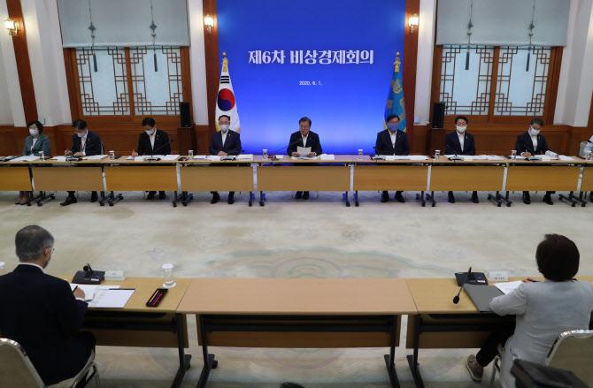 """[전문]文대통령 """"역대 최대 3차 추경 편성…조속 처리 부탁"""""""