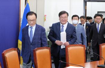 [단독]與, 고민정·이수진 선거에만 1억 실탄 지원
