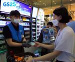 "GS25 ""긴급재난지원금 풀리자 편의점 카드 소비 늘었다"""