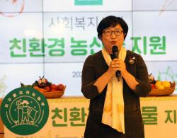 [포토] 유기농 데이 기부