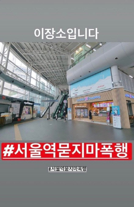 """'서울역 묻지마 폭행' 용의자 붙잡혀…""""서울 자택서 검거"""""""