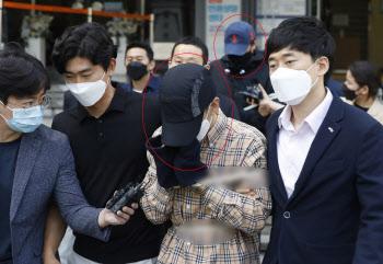 '박사방' 유료회원 2명 檢송치…범죄단체가입죄 첫 적용