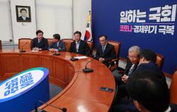 [포토]이해찬-김종인, '여야 대표 회동'