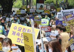 [포토]수요집회와 보수단체 집회 일촉측발