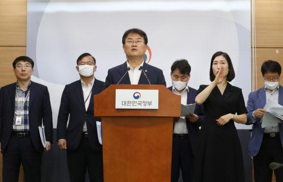 질본, '질병관리청'으로 승격…독립적 감염병 대응 가능