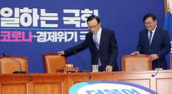 """""""헌법 충돌""""vs""""표리부동""""…與, 금태섭 징계 자중지란"""