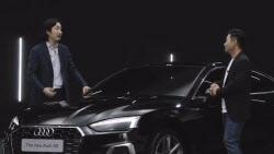 아우디, '더 뉴 아우디 A4·A5' 출시…한국 수입차 시장 도약 노린다(종합)