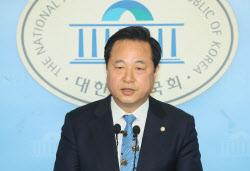 """김두관 """"코로나 사태 장기화로 2차 ·3차 재난지원금 필요"""""""