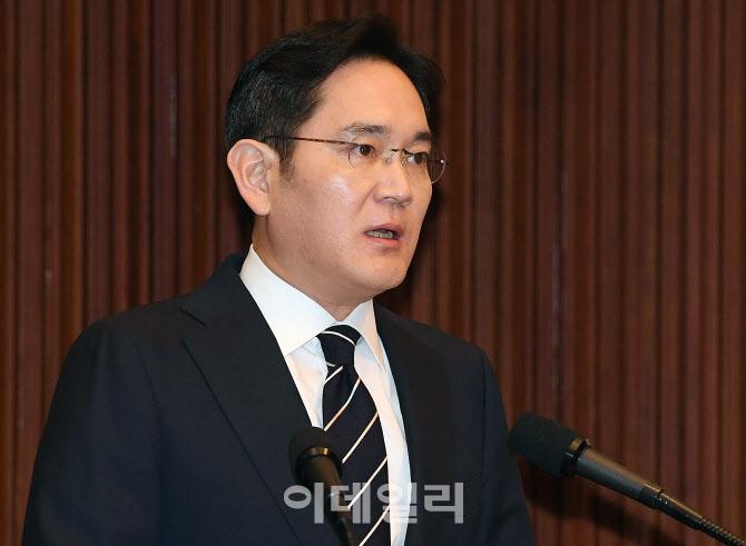 또 구속 위기 몰린 이재용 부회장…삼성 '초비상'
