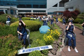 서울의료원 '잠시멈춤 콘서트'