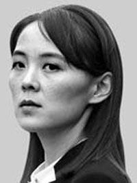 """北김여정, 삐라 경고 하루만에…""""연락사무소 폐지할 것""""(상보)"""