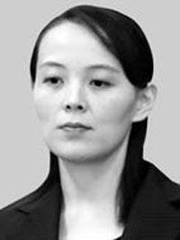 """北도발하나…김여정 '삐라 경고' 다음날 """"연락사무소 폐지"""" 시사"""