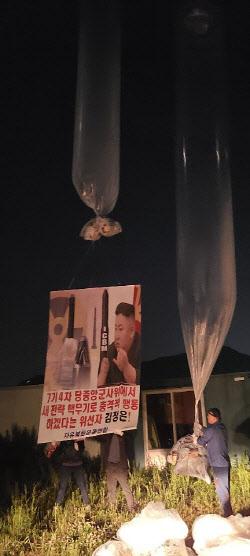 """北경고에도 """"25일 삐라 100만장 뿌린다"""" 예고…정부대응 주목"""