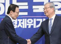"""[국회 말말말]""""野에 미래 없다""""는 이해찬… '진보'로 재미보는 김종인"""
