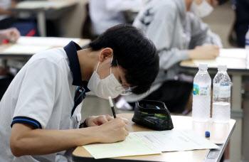`6월 모평` 예년과 같은 출제기조…전국 821명은 인터넷 시험