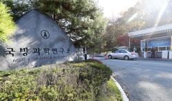 [김관용의 軍界一學]창설 50주년 국방과학연구소의 '민낯'